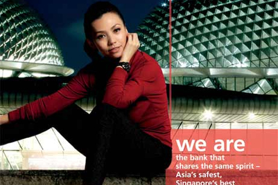 DBS unveils US$22m regional branding campaign