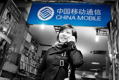 China Mobile named China's most valuable brand
