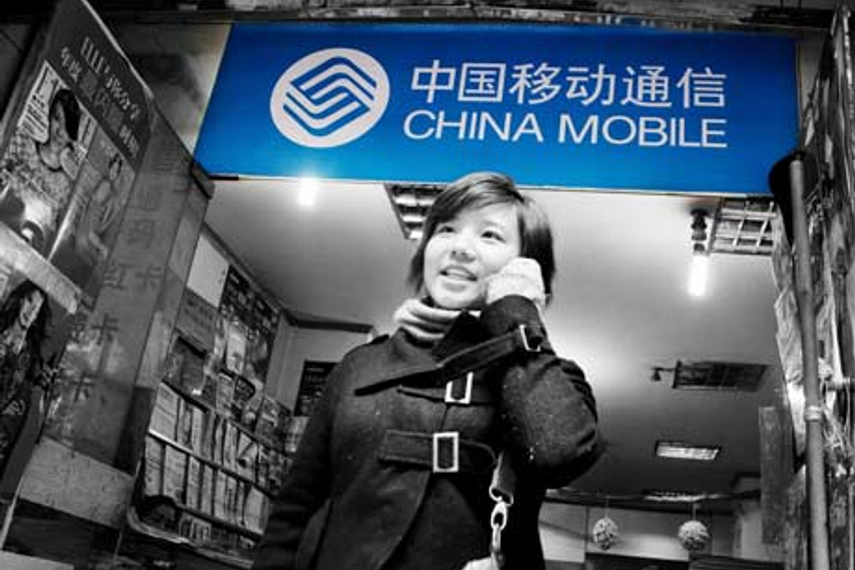 China Mobile named ChinaÆs most valuable brand