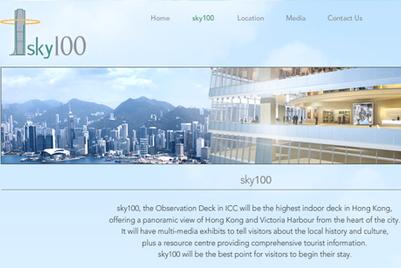 Leo Burnett Hong Kong lands creative duties for Sky100