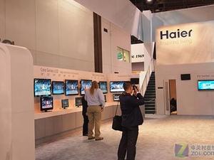 JWT scoops Haier's corporate branding business