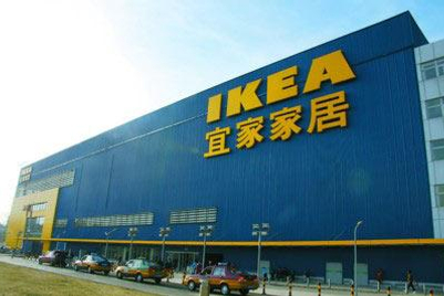 Ikea takes cautious approach in China