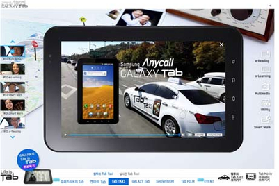 CASE STUDY: Samsung's Tab Taxis prove a hit with Korean public