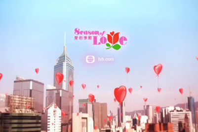 TVB launches 'Season of love' marketing platform