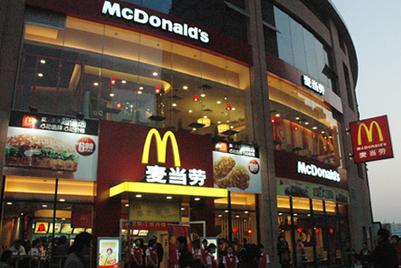 电通获得麦当劳中国的媒体购买业务