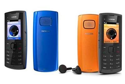 Nokia readies super-cheap phone for emerging markets