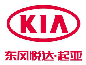 Dongfeng Yueda Kia calls digital pitch for new QB model