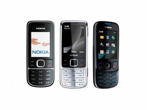 Nokia calls US$150m global pitch