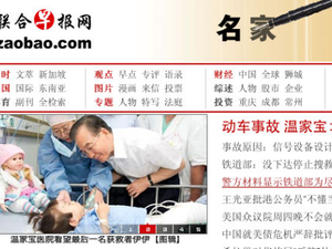 Singapore's Chinese Daily gets a new editor, Goh Sin Teck
