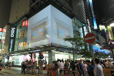 Samsung sponsors first 3D outdoor projection in Hong Kong