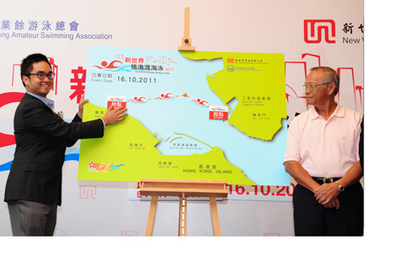 Elite Step to manage PR and event for Hong Kong's cross-harbour race