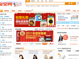 Taobao overtakes Baidu as China's most engaging digital brand: R3
