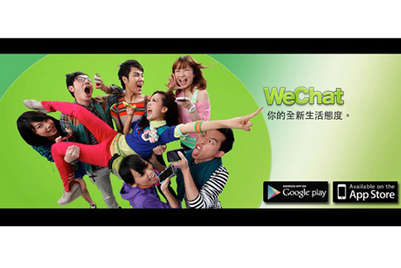 Tencent launches We Chat in Taiwan, wwwins Isobar chosen for digital push