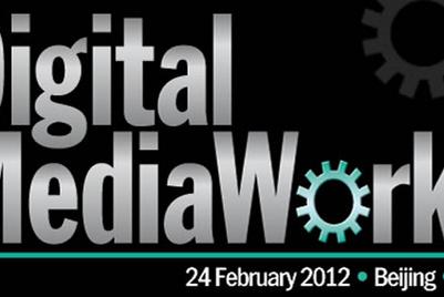 Bertilla Teo to chair inaugural DigitalMediaWorks in Beijing