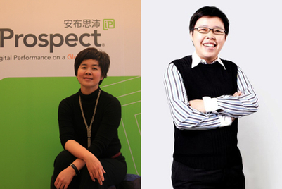 Aegis Media Taiwan bolsters senior management with two promotions