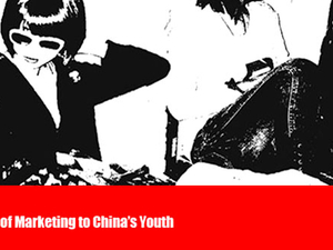 BOOK EXCERPT: Clicking with the 'post-90s' in China, without alienating other generations