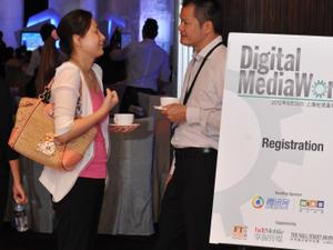 DigitalMediaWorks 2012 event in Shanghai