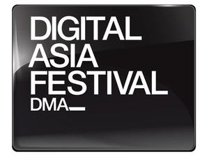 Digital Asia Festival Awards names 2013 jury