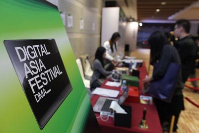 Digital Asia Festival 2012: Day one