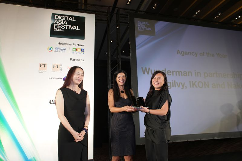 Digital Asia Festival 2012: Day two, seminars and awards