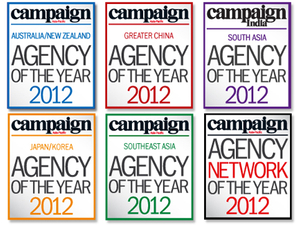 Agency of the Year Awards judging now complete
