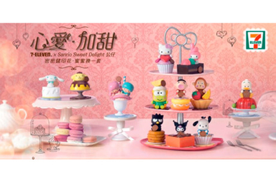 7-Eleven's 'Hello Kitty & friends' redemption programme spreads heart-warming vibe