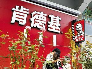 KFC falls victim to 'fowl play', needs internal audits more than PR