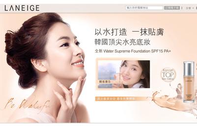 Laneige apologises over treatment of Hong Kong customer, avoids D&G fate