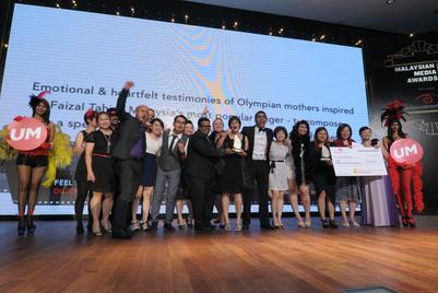 Malaysian Media Awards 2013
