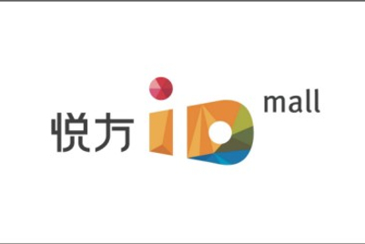 Cheil wins creative mandate for CITIC Capital's Hefei retail property