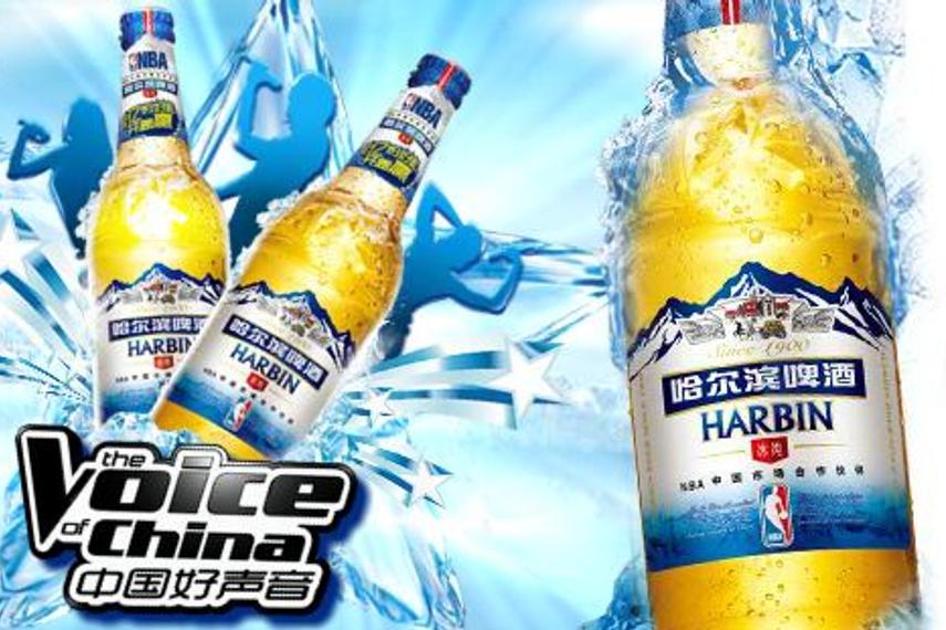 Harbin Beer has sponsored Voice Of China's second season