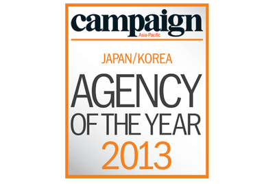 2013 Agency of the Year Awards winners: Japan and Korea