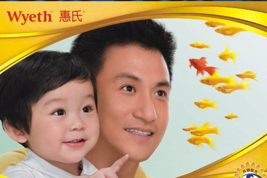 McCann tipped to pick up Wyeth Nutrition brief for Greater China