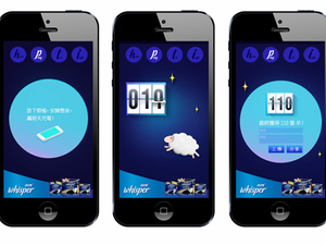 P&G's Whisper attracts 40,000 users with counting-sheep app