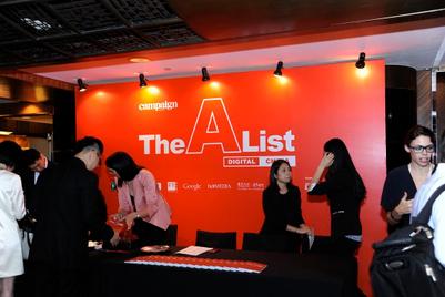 Photos: China's Digital A-List gala
