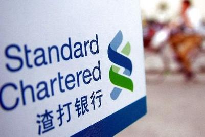 渣打银行在华召集数字比稿,14家代理商获邀