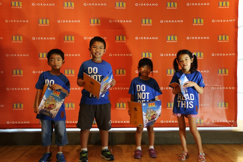 Giordano's 'Do not read this' shirts support literacy effort