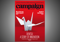 September issue highlights: Dentsu, most-admired companies, more