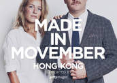 Getty holds 'Made in Movember' Hong Kong Exhibition