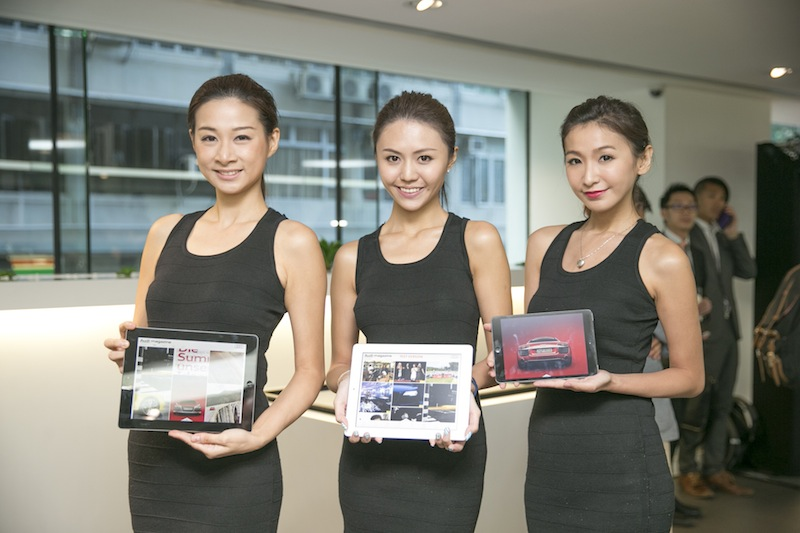 Photos: Audi launches Hong Kong magazine app