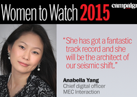Women to watch 2015: Formidable femmes