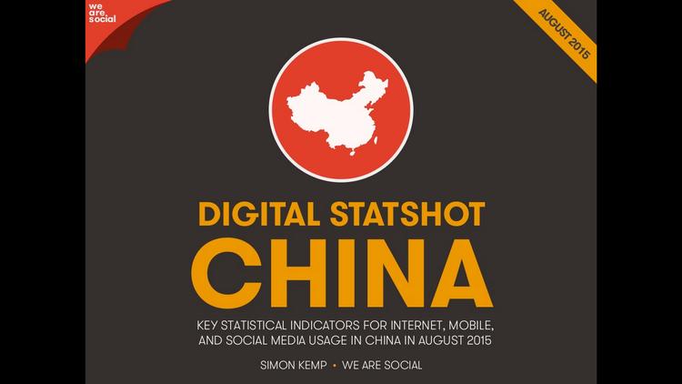 We Are Social: Digital, Social & Mobile in China in 2015
