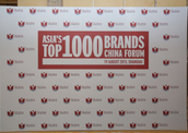 Top 1000 Brands: Photos from yesterday's China forum