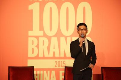 年度亚洲品牌1000强:中国论坛图库
