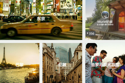 Greater China, condensed: Airbnb, Carat, Tianjin effects, more