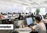 Marketing in China's unique digital-data ecosystem