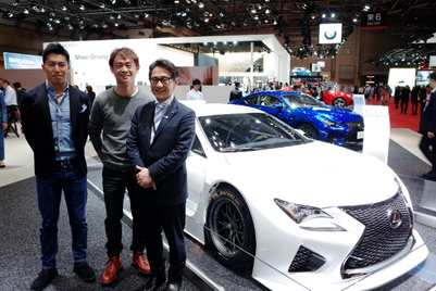 Lexus augments Tokyo Motor Show presence with