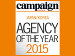 2015 Agency of the Year winners: Japan and Korea