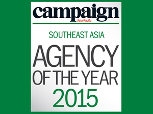 2015 Agency of the Year winners: Southeast Asia