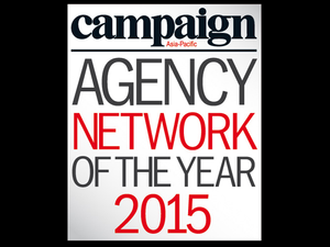 2015 Agency Network of the Year Award winners